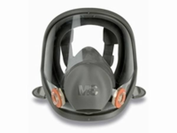 Comprare Una Maschera Respiratoria 5e578b0e1cfd5